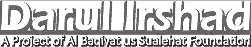 Darul Irshad
